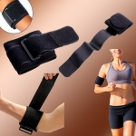 AK - WW - 1018<br><p>Bicep & Forearm Wrap</p>